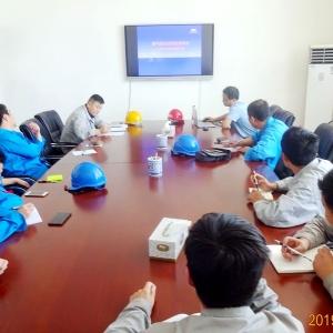 锦阳电厂开展烟气在线监控系统培训
