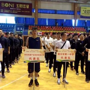 """公司篮球队参加铜川市  """"工人文化宫杯""""首届职工篮球赛"""