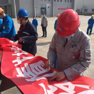 """锦阳电厂团支部举行""""学雷锋、树新风"""" 活动月启动仪式"""