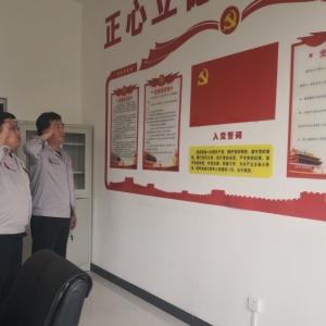 物流公司举行预备党员入党宣誓仪式