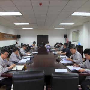 公司党委召开2020年理论中心组第六次学习会