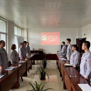 规范支部建设 夯实组织根基—锦阳电厂各党支部选举工作顺利完成
