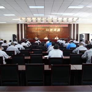 公司举办2020年度安全管理人员培训班