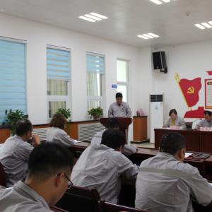锦阳电厂召开领导班子述职考核评议工作会议