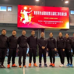 公司参加集团公司第五届职工 羽毛球赛喜获佳绩