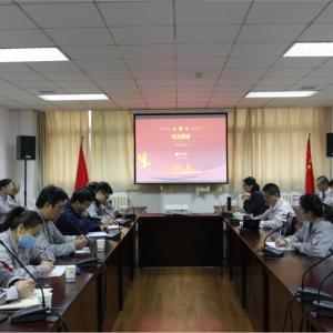 公司举办《宪法》宣传专题培训会