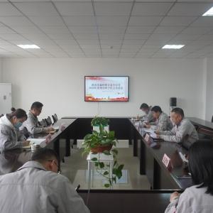 铝镁合金分公司召开2020年度领导班子民主生活会