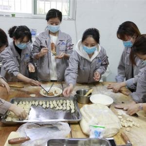 """公司女工委组织开展""""迎元宵、我为职工包水饺""""活动"""