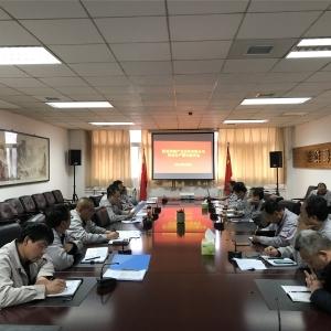 公司召开安全警示教育会议