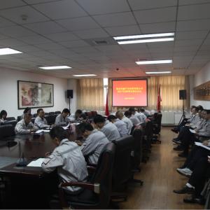 公司召开2021年二季度安委会会议